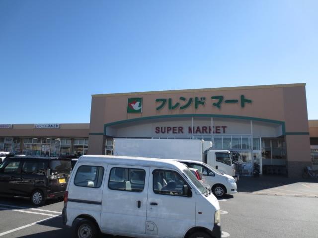 フレンドマート稲枝店(スーパー)まで951m※フレンドマート稲枝店