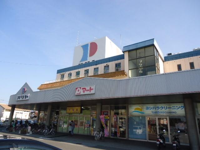 Pマートサンペデック店(スーパー)まで865m※Pマートサンペデック店