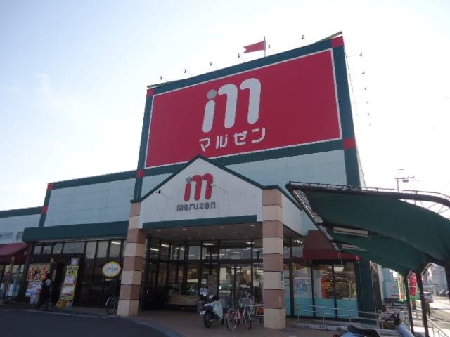 丸善彦根店(スーパー)まで1117m※丸善彦根店