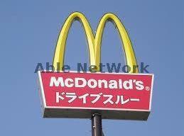 マクドナルドJR前橋駅店(その他飲食(ファミレスなど))まで413m