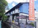 大和路線・関西本線/奈良駅 徒歩15分 2階 築26年の外観