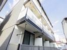 大和路線・関西本線/奈良駅 徒歩10分 3階 築11年の外観