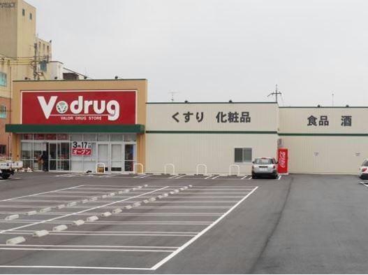 V・drug大将軍店(ドラッグストア)まで557m