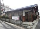 東海道本線<琵琶湖線・JR京都線>/膳所駅 徒歩12分 1階 築55年の外観