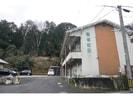 京阪石山坂本線/石山寺駅 徒歩2分 2階 築48年の外観