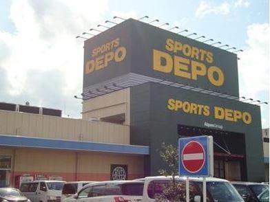 スポーツデポレイクサイドガーデン大津店(ショッピングセンター/アウトレットモール)まで1448m