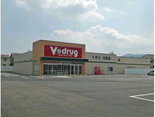 V・drug大江店(ドラッグストア)まで653m