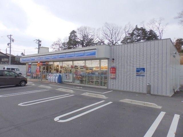 ローソン四日市山城町店(コンビニ)まで1510m