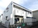 近鉄名古屋線/新正駅 徒歩4分 2階 築36年の外観