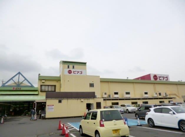 ピアゴ久保田店(スーパー)まで421m