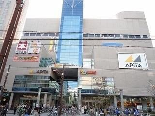 アピタ四日市店(スーパー)まで605m