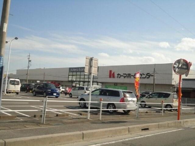 DCMカーマ四日市店(電気量販店/ホームセンター)まで703m