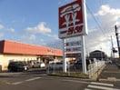 一号舘ときわ店(スーパー)まで329m