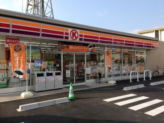 サークルK四日市城西町店(コンビニ)まで262m