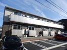 近鉄名古屋線/新正駅 徒歩13分 1階 1年未満の外観