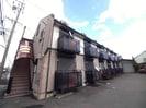 近鉄名古屋線/阿倉川駅 徒歩5分 2階 築25年の外観