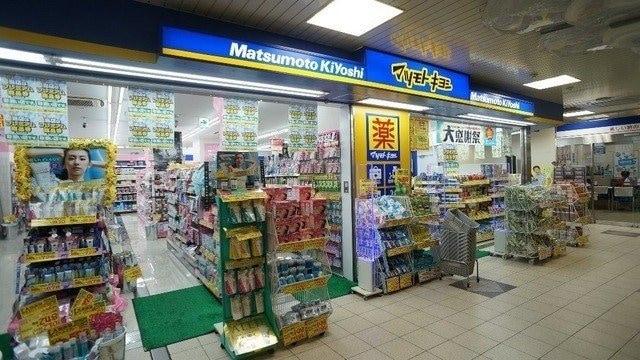 マツモトキヨシ近鉄四日市駅店(ドラッグストア)まで506m