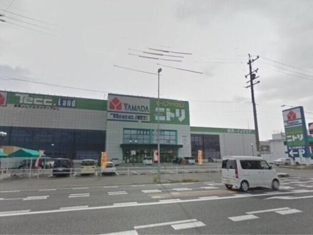 ニトリ四日市店(電気量販店/ホームセンター)まで485m