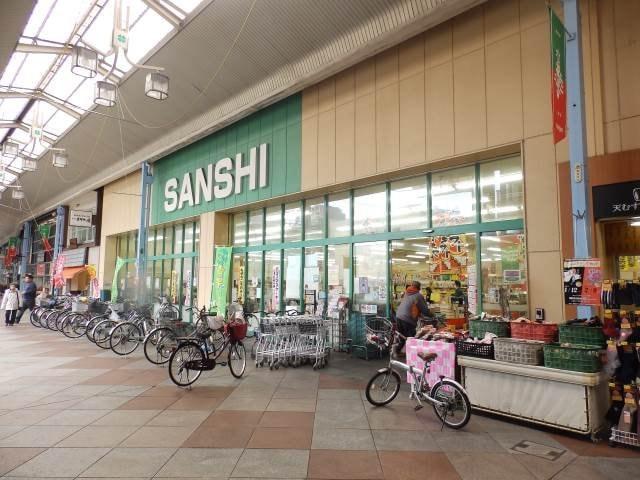 スーパーサンシ一番街店(スーパー)まで337m