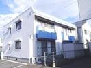 近鉄名古屋線/新正駅 徒歩3分 1階 築36年の外観