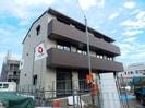近鉄湯の山線/中川原駅 徒歩14分 3階 建築中の外観