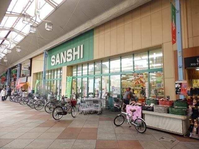 スーパーサンシ一番街店(スーパー)まで674m