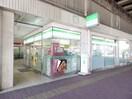ファミリーマート近鉄四日市駅南口店(コンビニ)まで264m