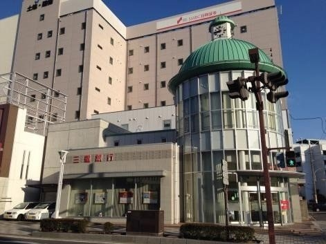 三重銀行四日市駅前支店(銀行)まで502m