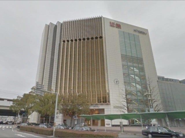 近鉄百貨店四日市店(ショッピングセンター/アウトレットモール)まで775m