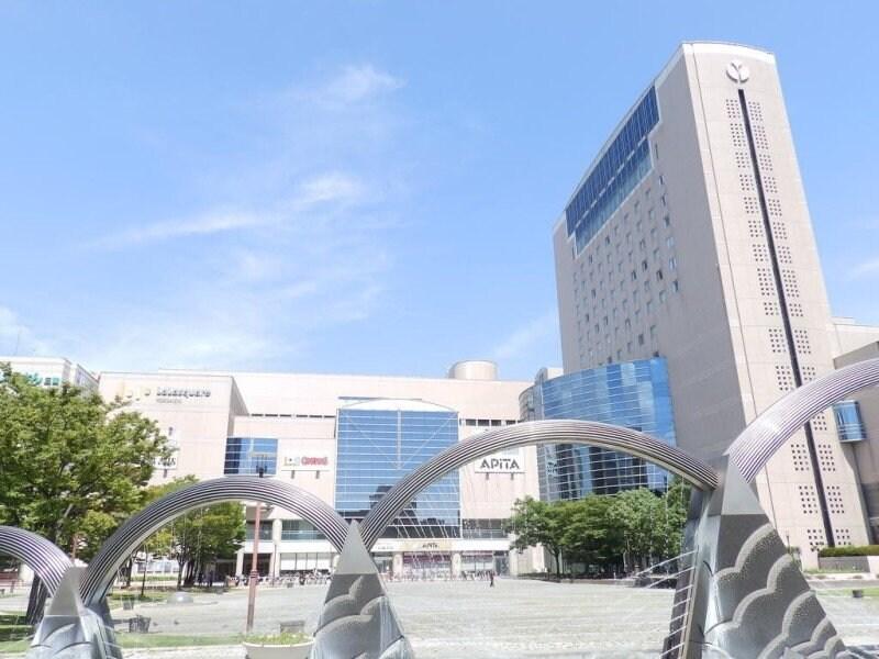 アピタ四日市店(スーパー)まで481m
