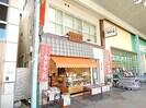 近鉄名古屋線/近鉄四日市駅 徒歩4分 4階 築57年の外観
