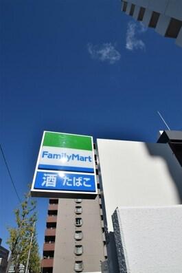 ファミリーマート吹田上山手町店