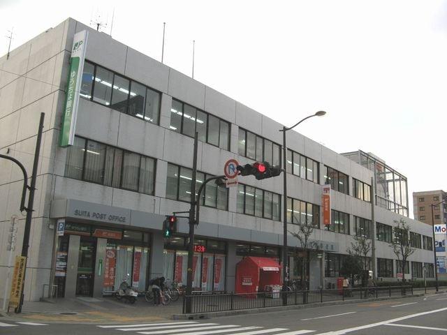 上山手郵便局(郵便局)まで360m※上山手郵便局