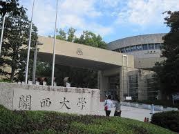関西大学図書館(図書館)まで1284m※関西大学図書館