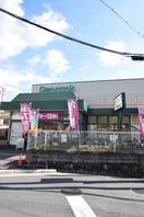 ピーコックストア千里山店(スーパー)まで717m※ピーコックストア千里山店