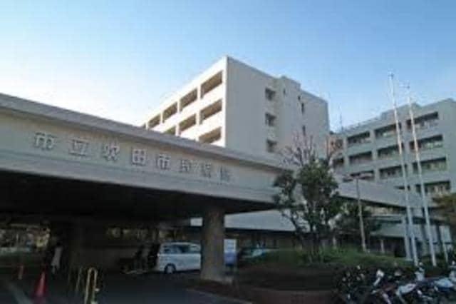 市立吹田市民病院(病院)まで1331m※市立吹田市民病院
