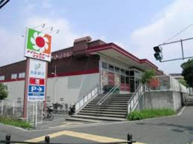 阪急オアシス桃山台店(スーパー)まで404m※阪急オアシス桃山台店