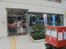 吹田佐井寺郵便局