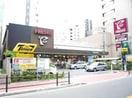 フレスコ江坂店(スーパー)まで453m※フレスコ江坂店