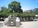 江坂公園(公園)まで822m※江坂公園