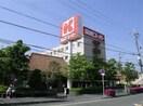 関西スーパー小野原店(スーパー)まで732m※関西スーパー小野原店