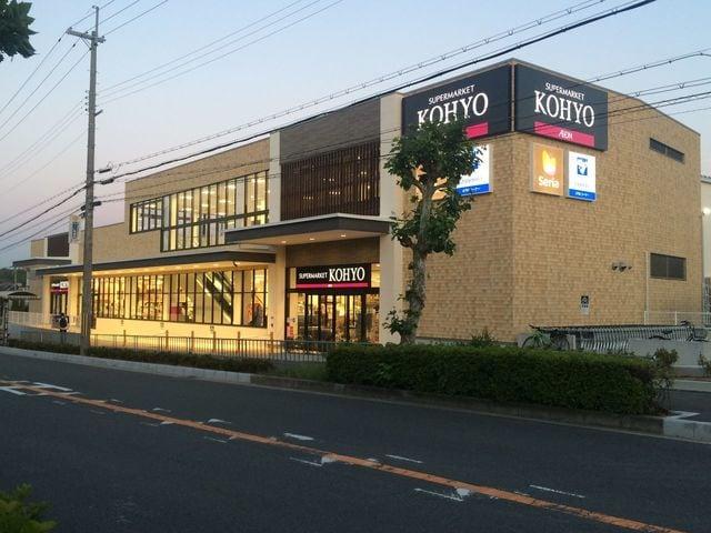 コーヨー小野原店(スーパー)まで1354m※コーヨー小野原店