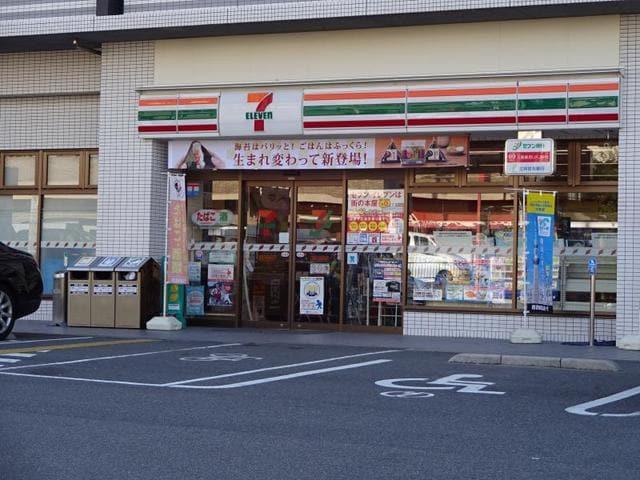 セブンイレブン箕面小野原西店(コンビニ)まで618m※セブンイレブン箕面小野原西店