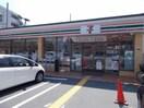 関西スーパー佐井寺店(スーパー)まで1008m※関西スーパー佐井寺店