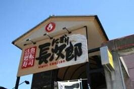 セブンイレブン吹田佐井寺4丁目店