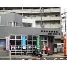 摂津市場郵便局(郵便局)まで356m※摂津市場郵便局