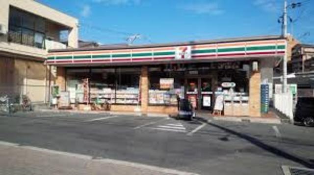 コーヨー江坂店(スーパー)まで609m※コーヨー江坂店