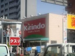 セブンイレブン吹田広芝町店
