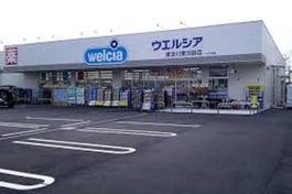 ウエルシア吹田泉店