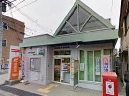 吹田垂水郵便局